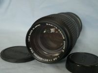 '  80-200mm 3.8 ' Mamiya Sekor 80-200MM 3.8 Zoom Macro Lens   -MINT- £24.99